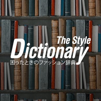 The Style Dictionary